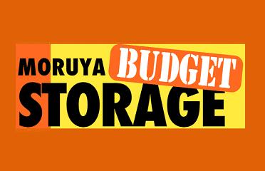 Moruya Budget Storage
